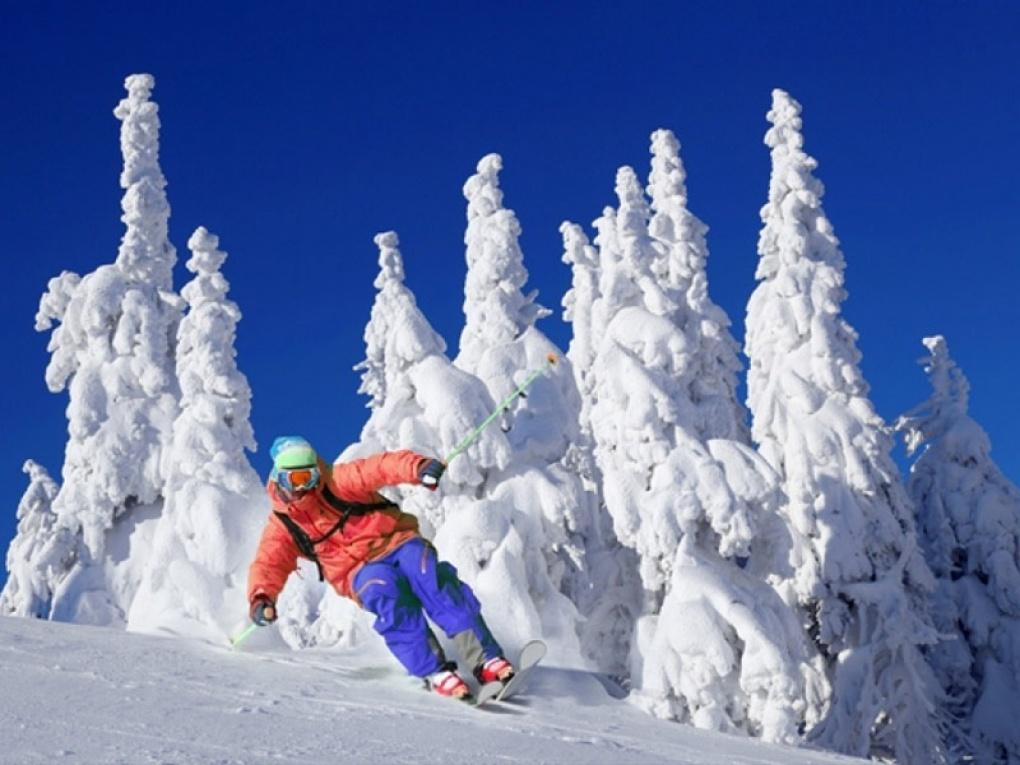 Ski Bansko