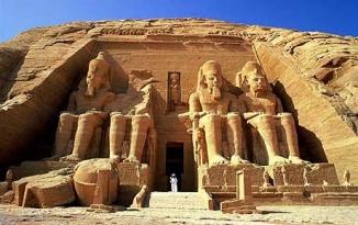 Tot  EGIPTUL 16 zile