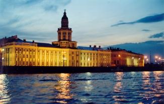 RUSIA SANKT  PETERSBURG – MOSCOVA