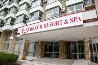 Hotel Pam Beach 2*,Inscrieri timpurii 2017